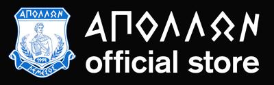 Apollon Football (Public) Ltd