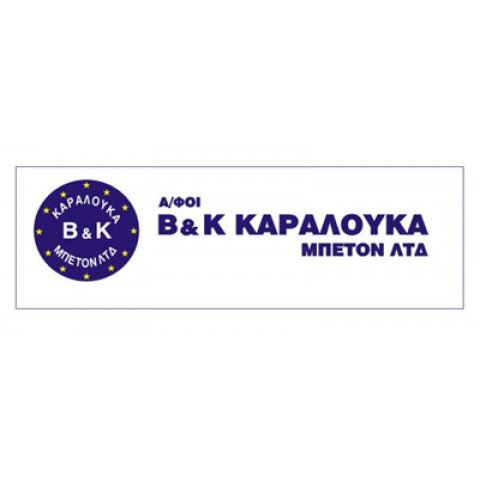 ESOFT - B & K Karalouca Bros Beton Ltd