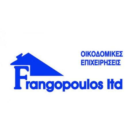 ESOFT - Ecod. Epich. Frangopoulos Ltd