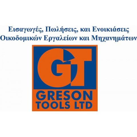 ESOFT - Greson Tools Ltd