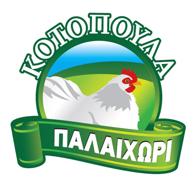 ESOFT – K & P Flourou Chicken Farm Ltd