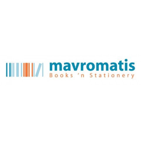 ESOFT  - Mavromatis Books & Stationery Ltd