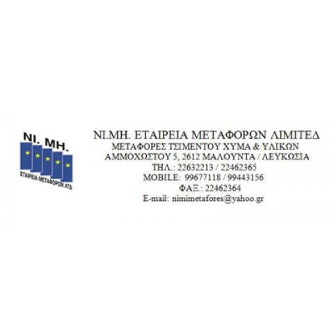 ESOFT - NI.MH. Eteria Metaforwn Ltd