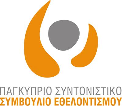 ESOFT – Pankyprio Syntonistiko Symvoulio Ethelontismou