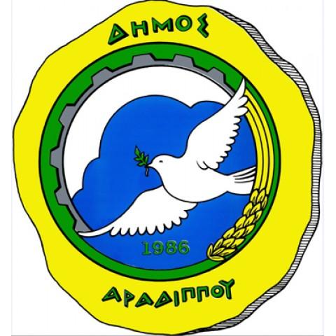 ESOFT - Aradippou  Municipality