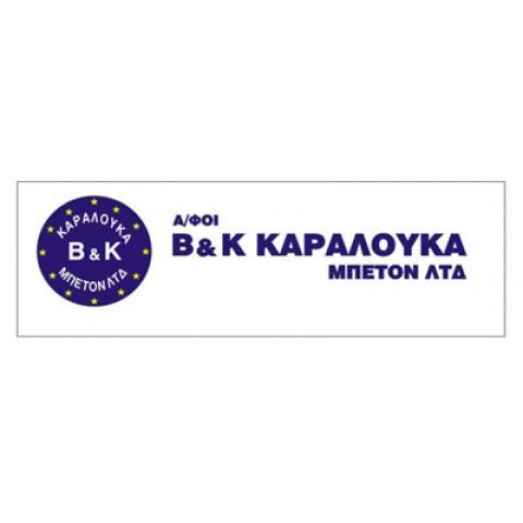 ESOFT - B & K Karalouca Bros Beton Ltd