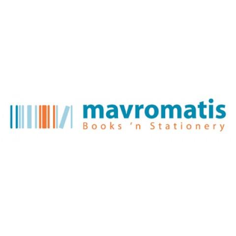 ESOFT  - Mavromatis Books & Stationery Ltd