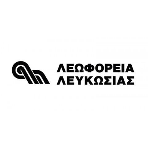 ESOFT - Nicosia Buses Ltd